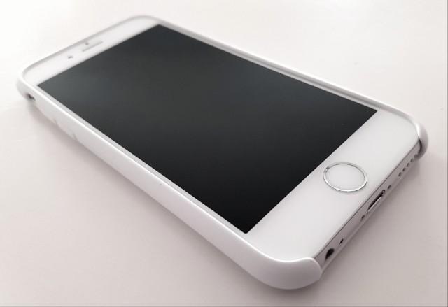 Das Foto zeigt ein Smartphone.